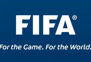 Сколько заработает ФИФА с ЧМ 2018?