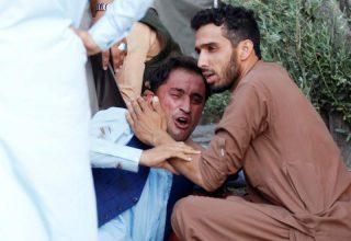 Теракт в Афганистане: в результате взрыва десятки погибших