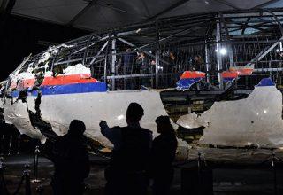 «Большая семерка» призвала Россию ответить на вопросы Нидерландов и Австралии по катастрофе MH17