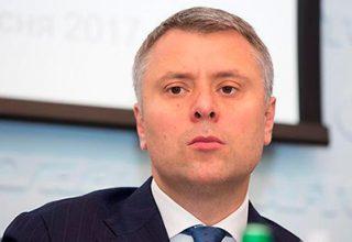 «Нафтогаз» рассчитывает получить $2,6 млрд «живыми» деньгами от «Газпрома»  Заявил Витренко
