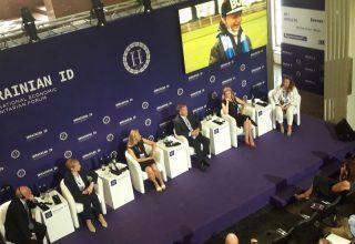 В Украине стартовалМеждународный экономико-гуманитарный форум Ukrainian ID