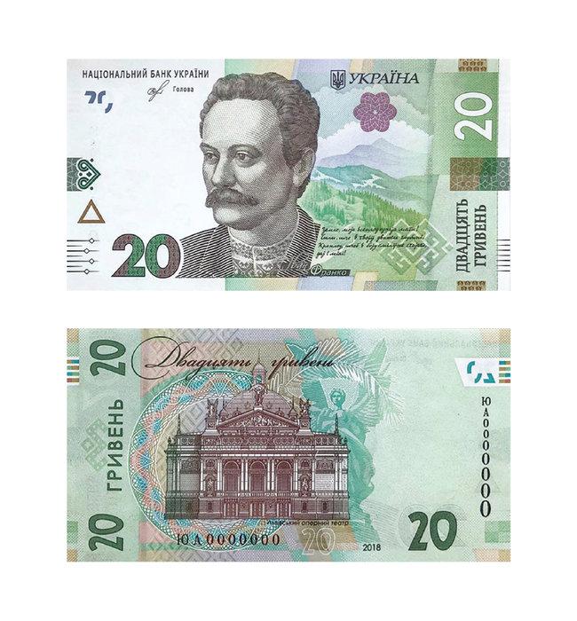 Украинские облигации вновь интересуют иностранцев