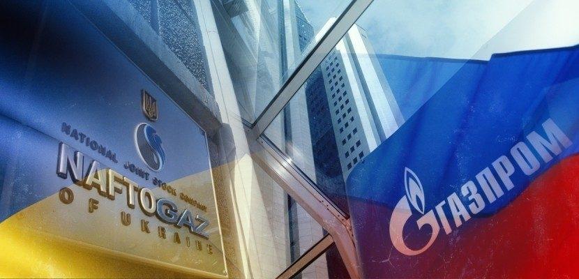 Гройсман инициировал проверку «Нафтогазу України»  в связи с огромными  премиями