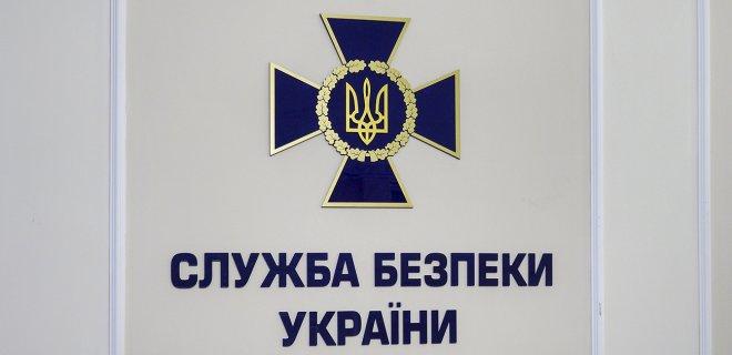 В Харькове  диверсант «ДНР» пытался  выстрелить из гранатомета в грузовой поезд