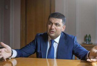 Депутаты требуют не отдавать тендер по строительству трассы  «Киев-Одесса» Белорусскому «Белавтодору»