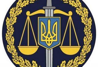 ГПУ начали обыски на Черновицкой таможне и  облуправлении ГФС