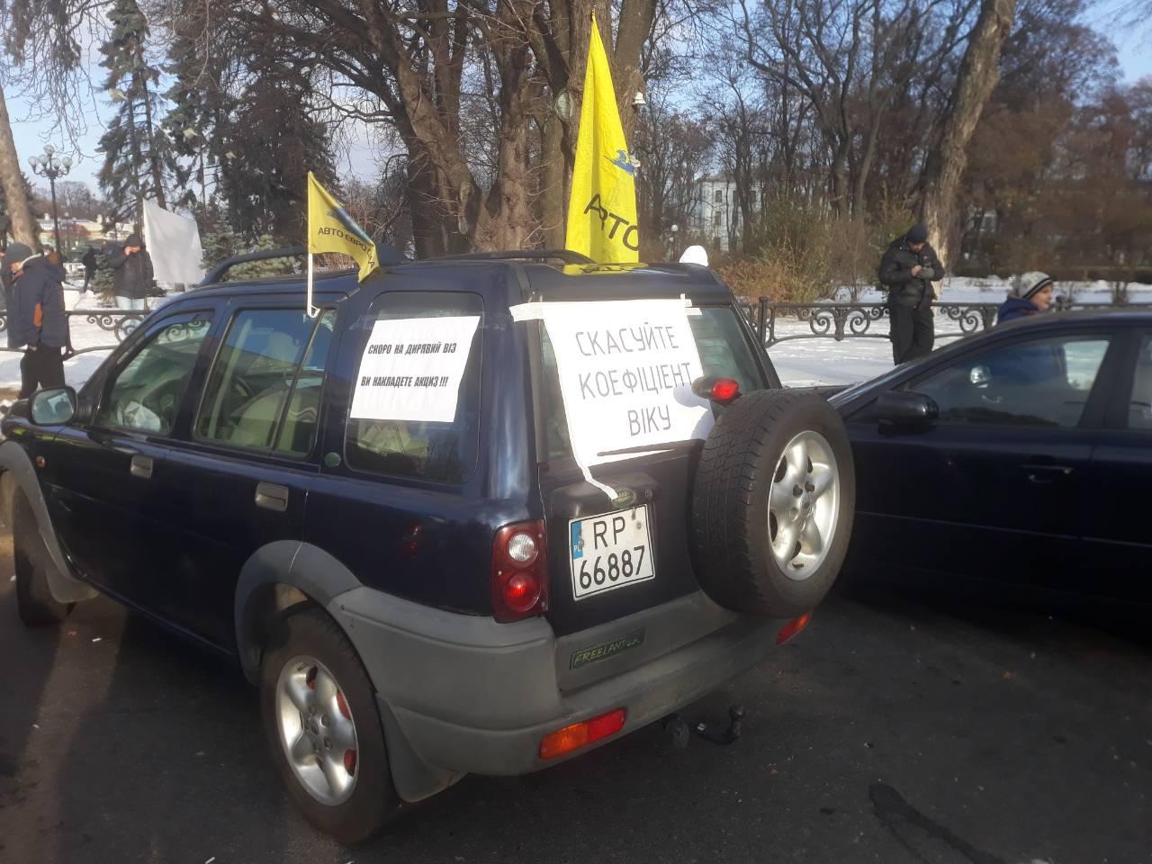 Названо количество участников акций по перекрытию дорог в Украине