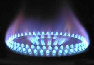 Нацбанк Украины сообщил о повышении цены на газ для населения в апреле-июне 2019 года