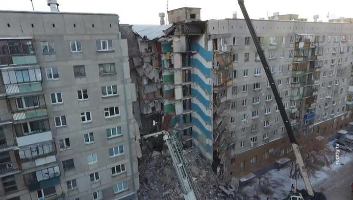 Число погибших при обрушении дома в Магнитогорске выросло до 38
