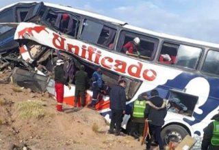 СМИ: в Боливии 24 человека погибли в ДТП с участием автобуса