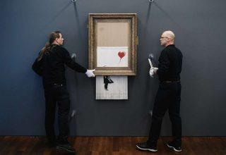 Частично уничтоженную картину Бэнкси выставили в музее в Баден-Бадене