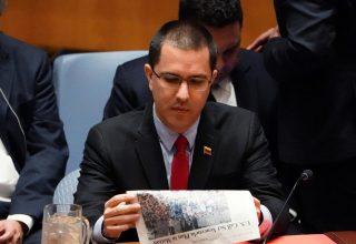 МИД Венесуэлы: ЕС должен придерживаться механизма Монтевидео, если реально хочет помочь