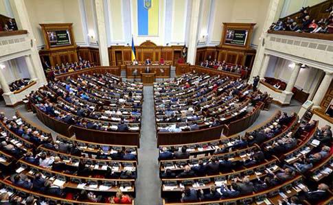 Рада отказалась рассматривать законопроект Зеленского об импичменте президента