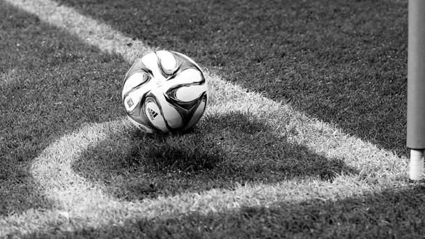 Футболист клуба из шестого немецкого дивизиона умер на тренировке
