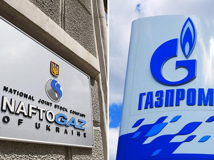 СНБО Украины поддержал позицию кабмина о модели проведения разделения «Нафтогаза»