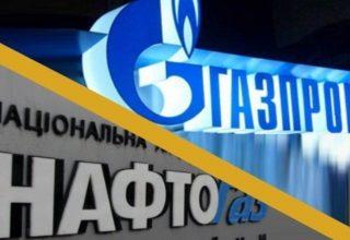 Украина и Россия обменялись предложениями относительно нового газового договора.