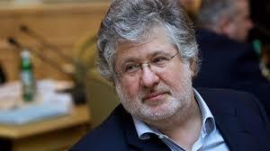 НБУ заявило об атаках,клевете и давлении от бывшего владельца ПриватБанка Коломойского