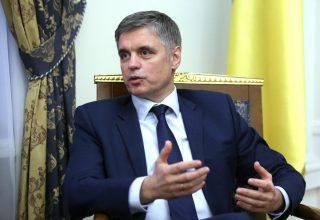 Германия отклонила просьбу Украины о военной помощи