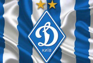 Киевское «Динамо» заинтересовано в приобретении двух футболистов