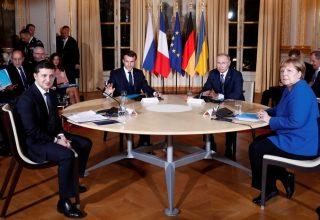 В Париже завершились переговоры лидеров стран «нормандской четверки»