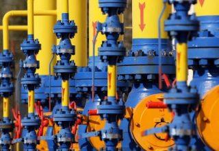 Газовые переговоры Еврокомиссия-Украина-РФ