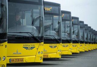 В Киеве во время новогодних и рождественских мероприятий изменит движение общественный транспорт