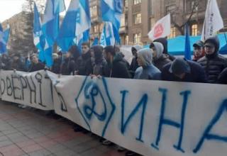 Болельщики «Динамо Киев» митингуют под НБУ