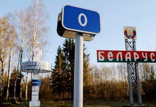 Белорусские таможенники задержали трех россиян, попытавшихся бежать в Европу «за лучшей жизнью»