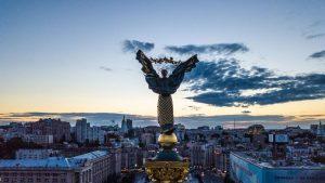 Киев стал вторым рекомендуемым городом для посещения в 2020 году