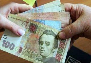 Украина заняла 15-е место в рейтинге роста минимальных зарплат