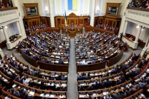 Парламент поддержал проект легализации игорного бизнеса