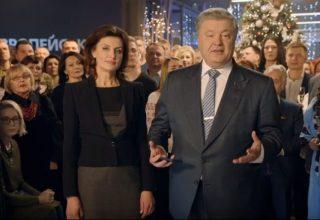 Два украинских телеканала в новогоднюю ночь выпустили в эфир поздравления от Порошенко