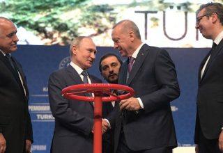 Президенты Владимир Путин и Реджеп Тайип Эрдоган официально открыли газопровод «Турецкий поток»