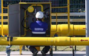 Газпром снизит цену на газ для Грузии на 15%