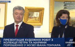 Порошенко не прибыл на допрос в ГБР и вместо этого провёл презентацию картин