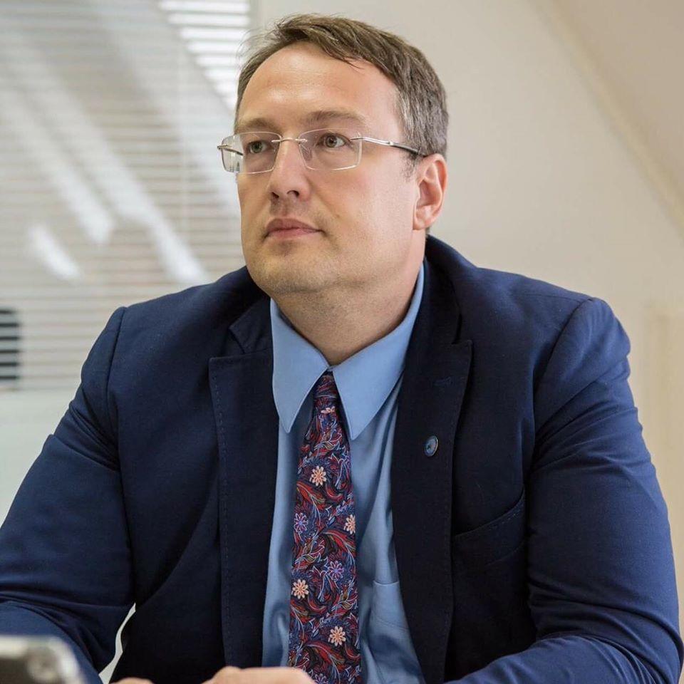 Геращенко: «Полтавский террорист» может быть уже мёртвым
