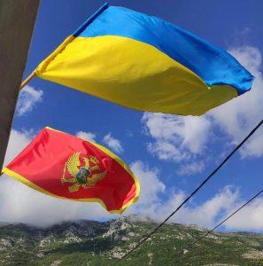 Черногория отменила ограничения на въезд для украинцев