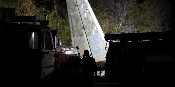Установлены причины крушения учебного самолета АН-26