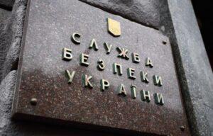 СБУ предотвращена попытка проведения незаконного референдума в Харьковской области