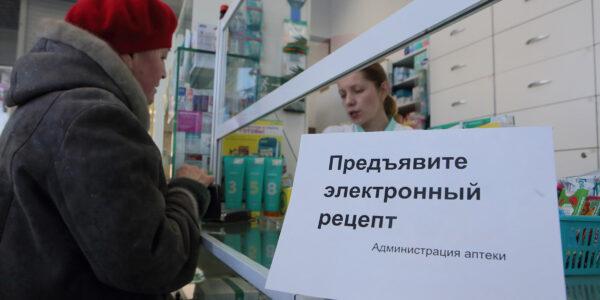 В Украине будут продавать антибиотики по электронным рецептам