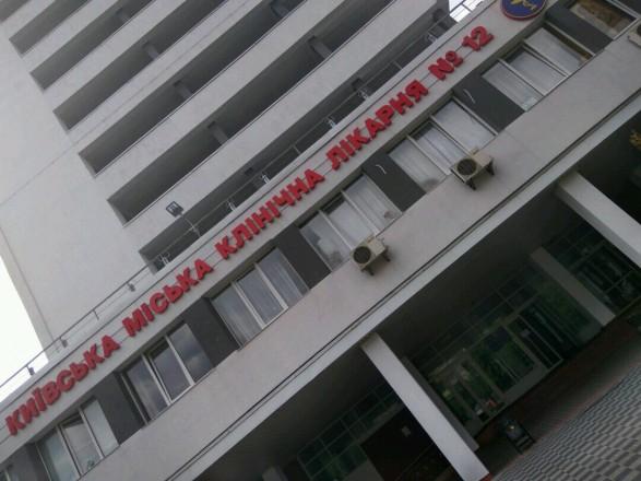 Суицид на почве короновируса: три человека, проходивших курс лечения покончили собой