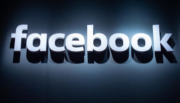 95% публикаций в Facebook содержит язык ненависти