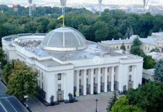 В КС направлено заявление Верховной Рады об отставке 11 судей