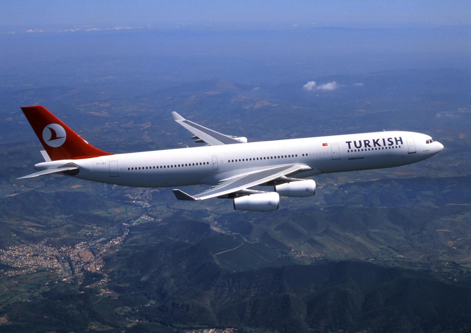 Остальные пассажиры смогут выбрать место без дополнительной платы за 26 часов до вылета или во время онлайн-регистрации.
