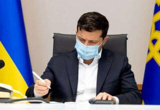 Президент подписал указ о праздновании 25-й годовщины Конституции Украины