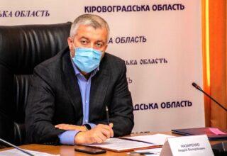 Глава Кировоградской ОГА уволен решением президента Украины Владимира Зеленского