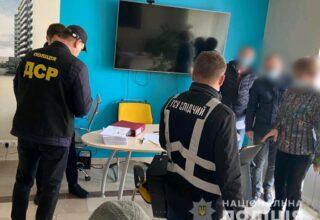 Столичная полиция разоблачила схему по мошенническому завладению инвестиционными средствами