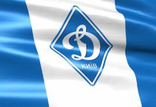ФК «Динамо» стало чемпионом Украины в 16-й раз