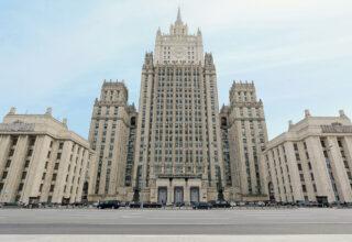 Российская Федерация высылает семерых дипломатов стран Словакии, Литвы, Латвии и Эстонии