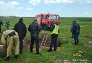 В Одесской области в колодце обнаружено четыре человеческих тела